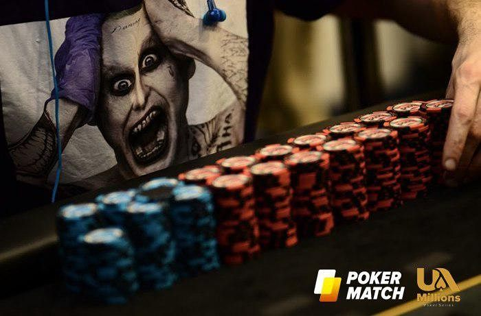 Отзывы игроков о покер-руме PokerMatch в 2017 году